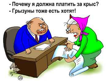 http://vernut-vse.ru/_ph/1/2/413788555.jpg