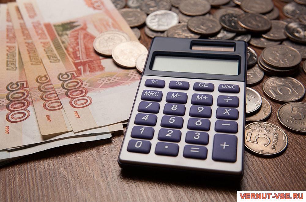 Выгодный потребительский кредит