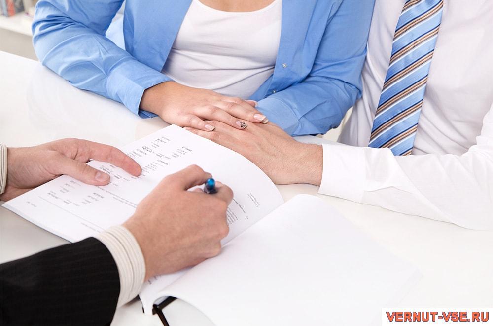 условия рефинансирования кредита для физ лиц