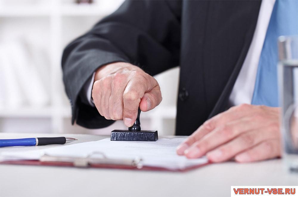 документы для рефинансирования кредита