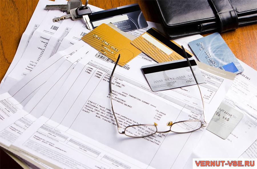 Что такое рефинансирование кредита в сбербанке для физических лиц отзывы 2020
