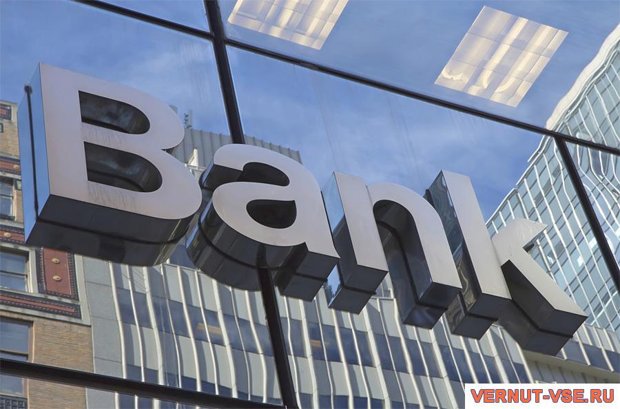 рефинансирование ипотечных кредитов рейтинг банков