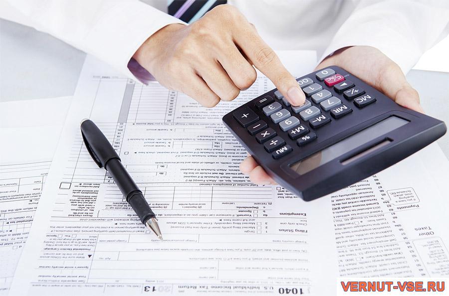 возврат имущественного налога при рефинансировании ипотеки