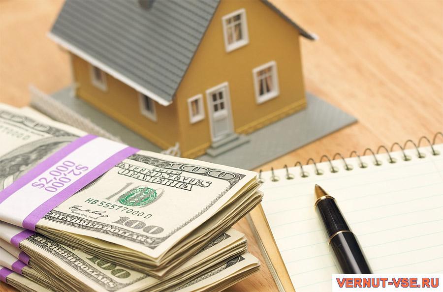 достоинства и недостатки рефинансирования ипотечного кредита