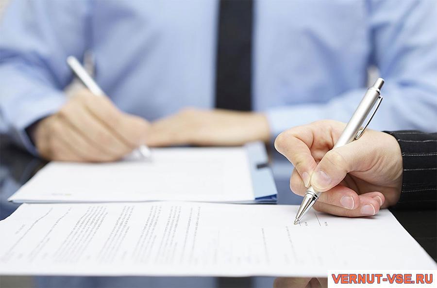 условия перекредитования кредитов
