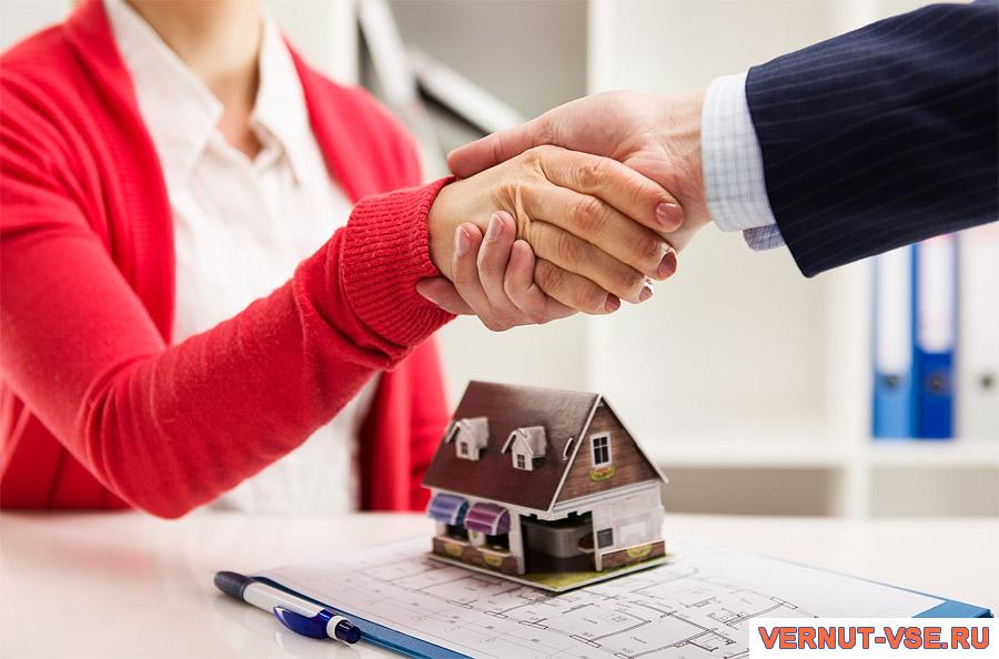 программа рефинансирования ипотечного кредита взятого в Сбербанке