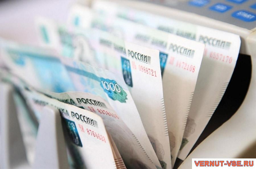 оформить и получить рефинансирование в Сбербанке