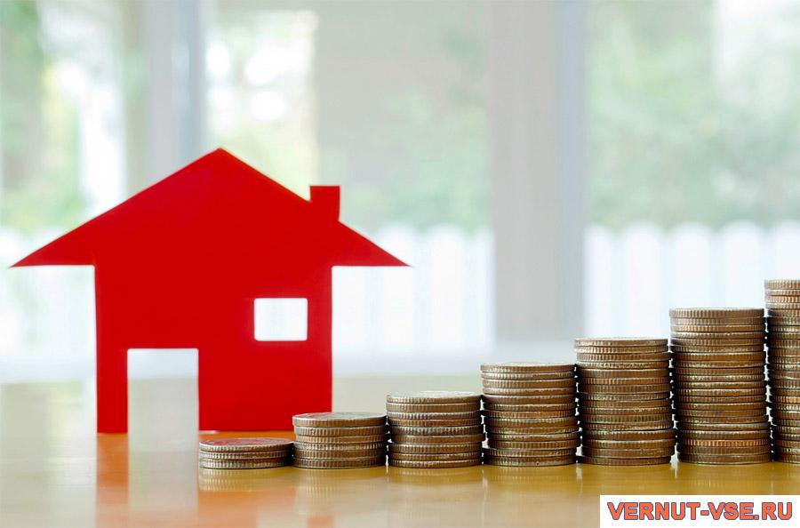 перекредитование ипотеки в Тинькофф