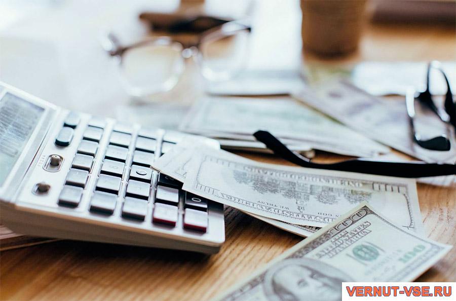 Атб банк рефинансирование кредитов других банков