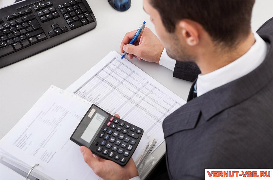 условия рефинансирования кредитов других банков в ВТБ 24