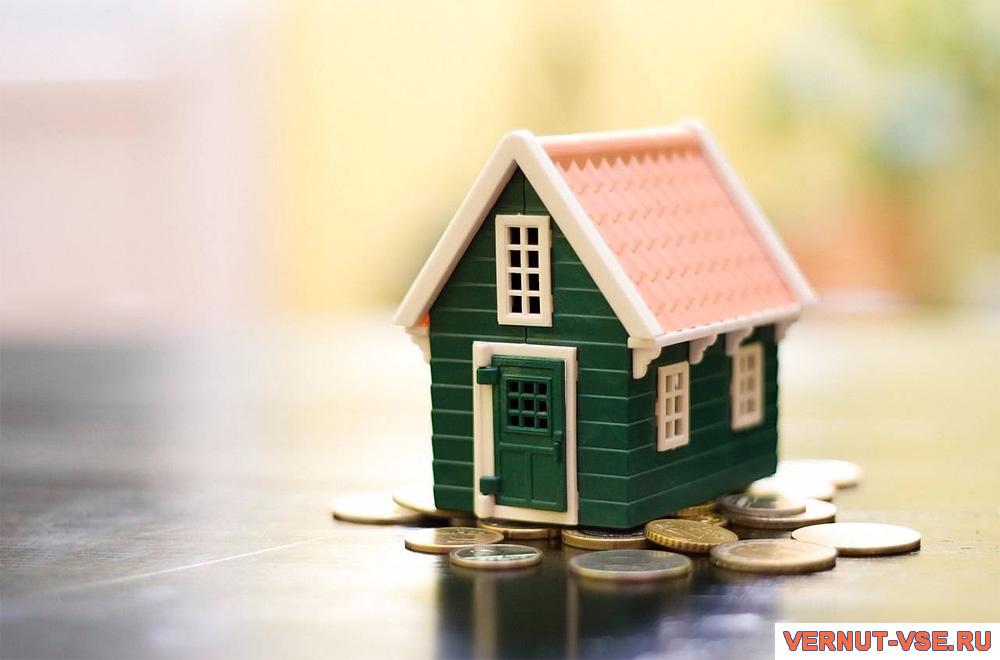 перекредитование ипотеки в Газпромбанке