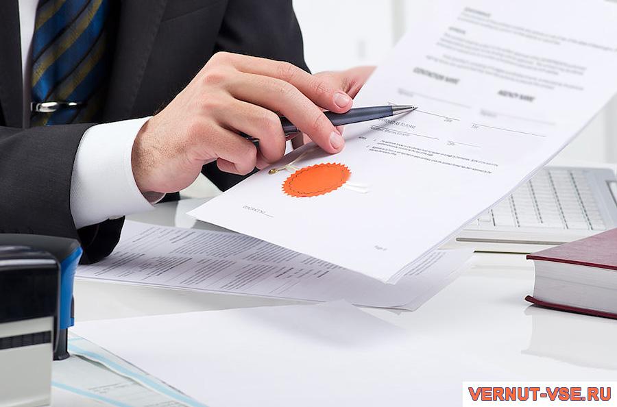 документы для оформления займа газпромбанк