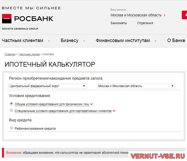 Кредиты онлайн на карту в Украине без отказа: где