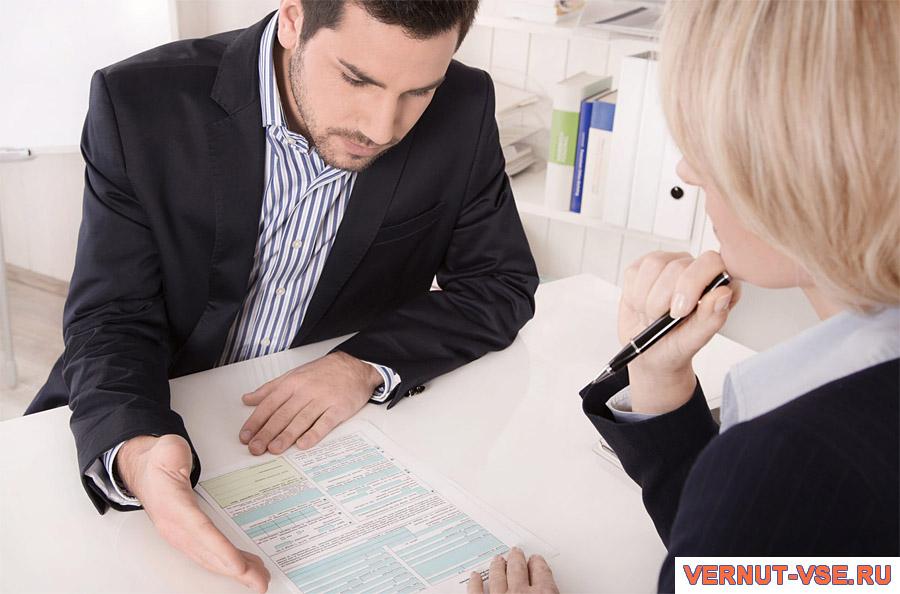 Рефинансирование потребительских кредитов документы