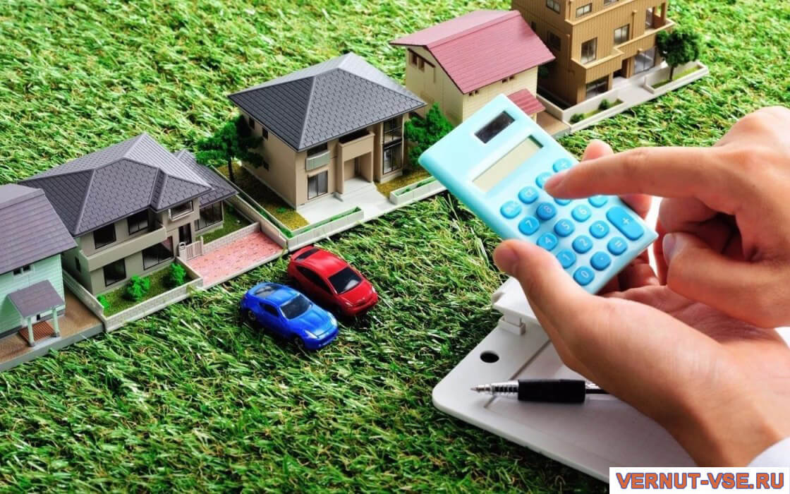 Льготы на земельный налог