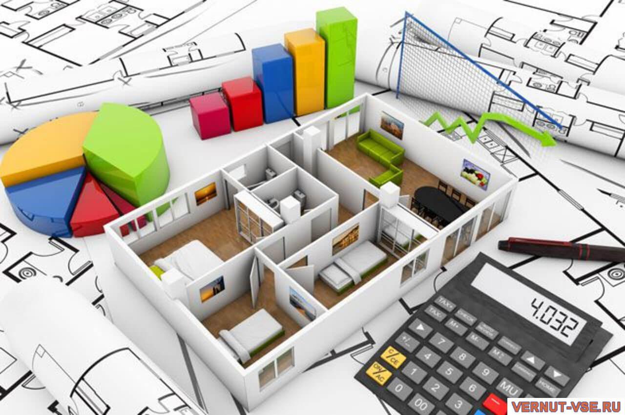 Калькулятор и макет жилья на чертежах