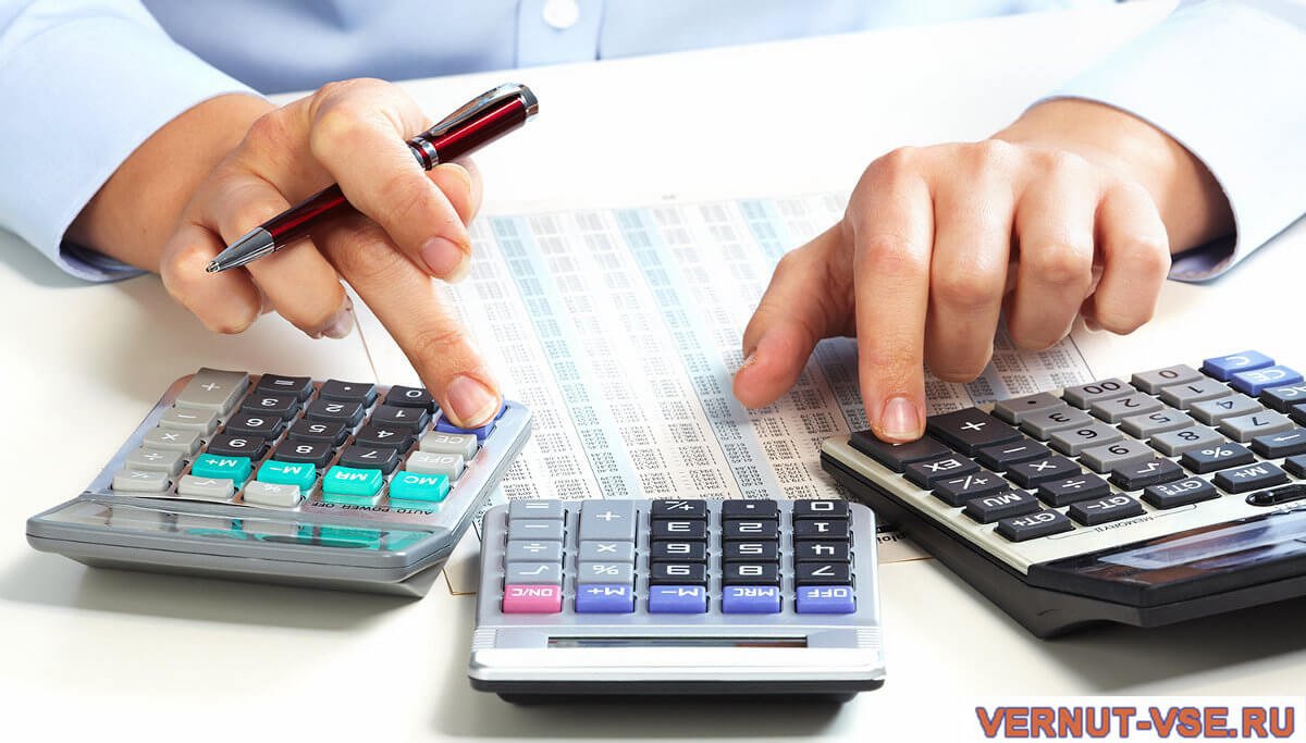 Калькуляторы на документе
