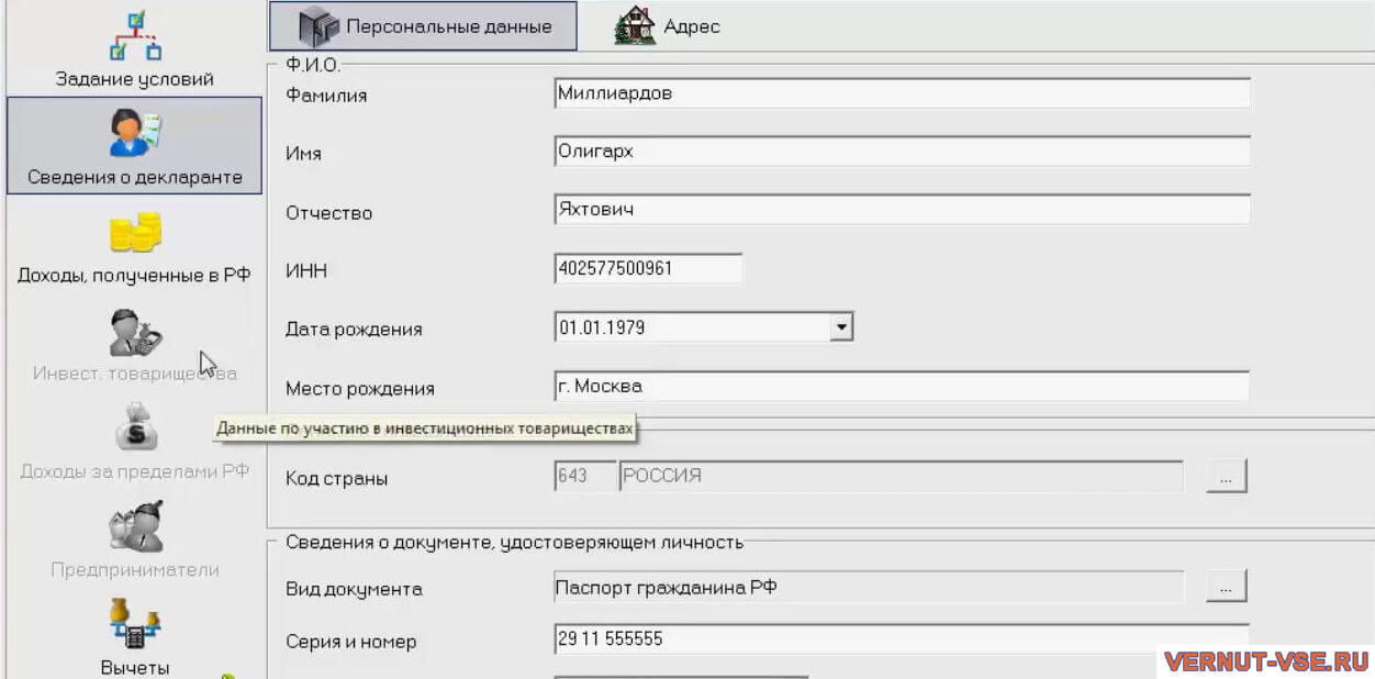 роспотребнадзор регистрация по месту регистрации ип