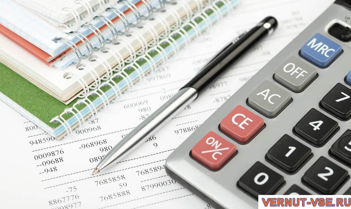 Земельный налог для юридических лиц в 2019 году