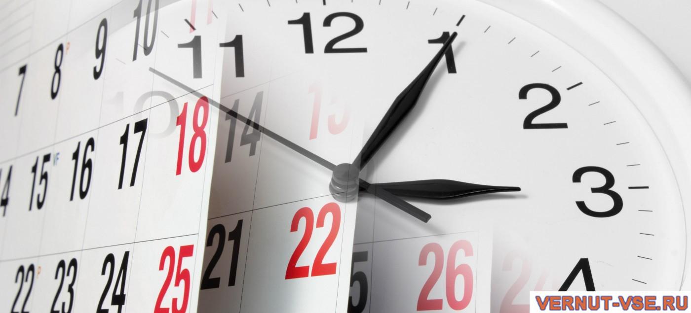 Страницы календаря с датами на часах
